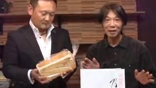高級食パン乃が美阪上雄司オーナーがゲストバンディーズ