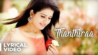 Gopurangal Saivathillai • Title Song • With Tamil Lyrics • Vandana Srinivasan • Jaya Tv
