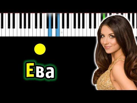 Винтаж - Ева (Пусть всё будет как решит, монолог...)   Piano_Tutorial   Разбор   КАРАОКЕ   НОТЫ