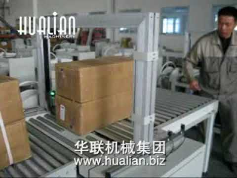 KZW-8060D Fully Automatic Strapping Machine