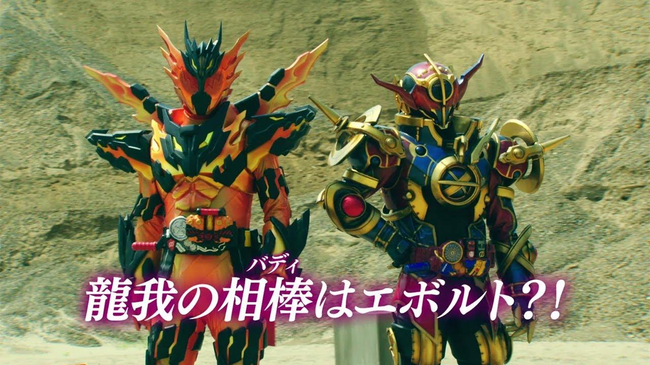 ビルド NEW WORLD 仮面ライダークローズ