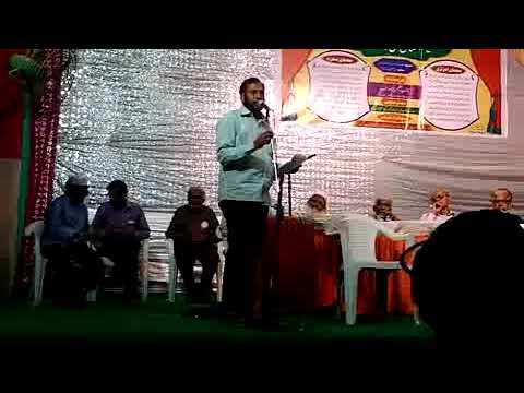 All india mushaira idare adab e islami hind mahabubnagar. dr azeez book review