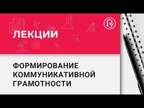 Функциональная грамотность младшего школьника, Романова В. Ю.