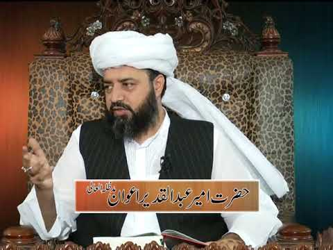 Watch Juma Beyan (Lailat ul Qadr) YouTube Video