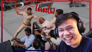 คนว่าง 2018 : สกิลพระเอกหนังอินเดีย !!