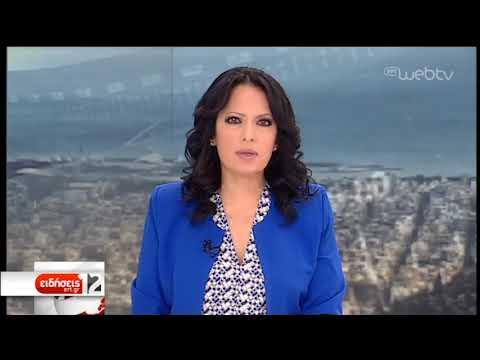 Δύο τραυματίες Λιμενικοί από επίθεση στα Εξάρχεια | 05/04/19 | ΕΡΤ