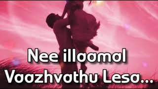 Lesa Lesa Song Lyrics