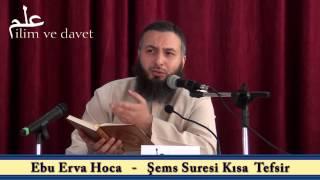 Ebu Erva Hoca - Şems Suresi Kısa Tefsir