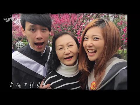 【愛妳我的媽 Love You Oh My Mom (Medley)】Ronghao Li, Jay Chou, Tseng Shu Ching, Ye Qi Tian - Sirens Cover