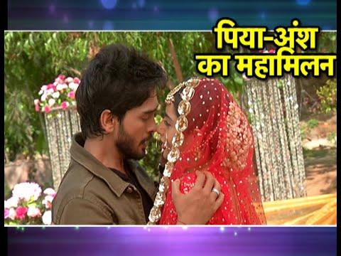 Nazar: FINALLY Ansh And Piya Met AGAIN