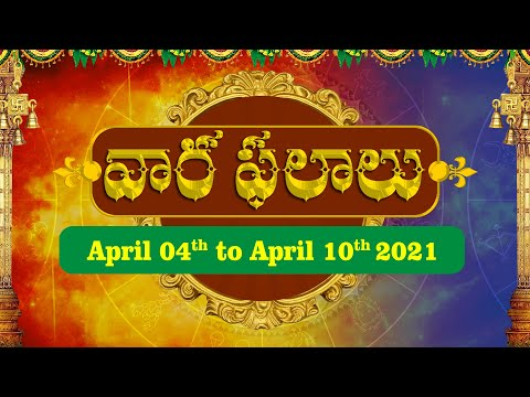 Vaara Phalalu | April 04th to April 10th 2021 | Weekly Horoscope 2021 | BhaktiOne