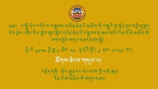 Tibetan: Session 3 Topic: Traditional & Modern Teacher