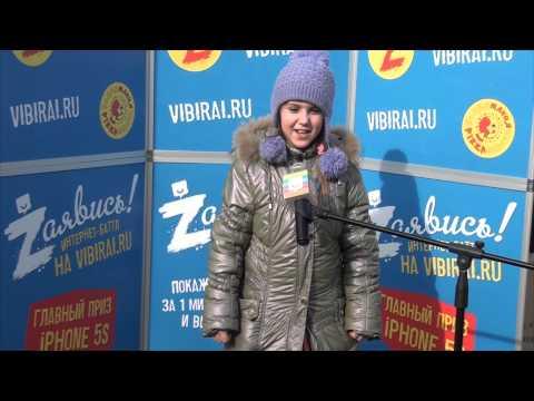 Ира Бурмистрова, 9 лет