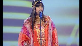 تحميل و استماع إليازيه محمد - مواعديكم (فيديو كليب) | قناة نجوم MP3