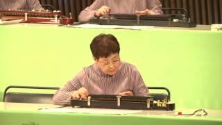 「異国の丘」第10回琴伝流シニアコンサートin軽井沢 大正琴演奏