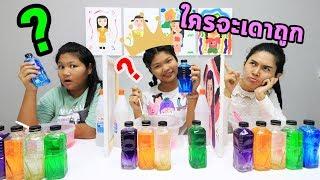 ควีนสไลม์ เจ้าเเห่งสไลม์ชาเลนจ์ Twin Telepathy Slime Challenge!!! - dooclip.me
