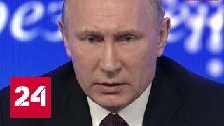 Путин призвал не упоминать ислам рядом с террором