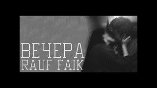 RauF i Faik_вечера (Instrumental by Битмейкер)