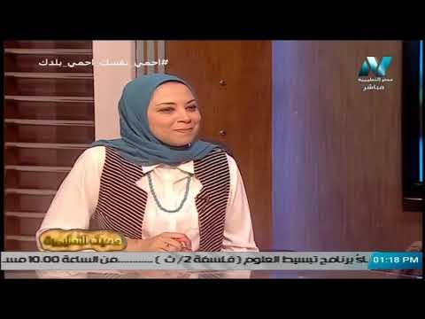 """حديث التعليمية - """" منزلة الشهداء في القرآن والسنة """" - تقديم رباب السيد    6 مايو 2020"""