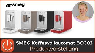 SMEG Kaffeevollautomat-Espressomaschine BCC02 - Thomas Electronic Produktvorstellung & Test BCC02WHM