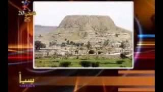 preview picture of video 'ال الصوفي , alsoofi family'