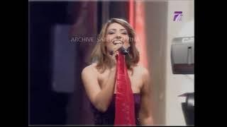 مازيكا الفنانة ايمان الشريف فى .. اغنية على الله تحميل MP3