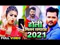 Khesari Lal Yadav Holi Special Song 2