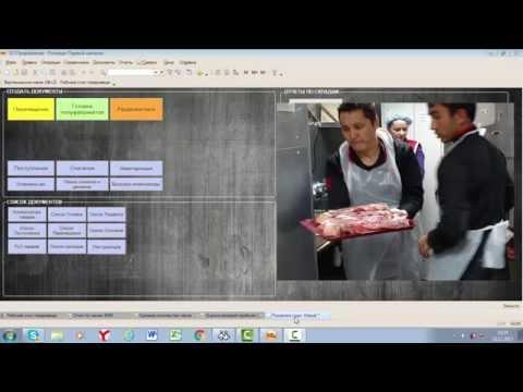 Обзор оборудования для мясного магазина ITMEAT (система учета)