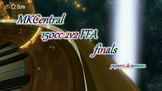mqdefault - [MK8DX] 海外タッグ杯 決勝 優勝(ゆゆゆ&ののの視点)