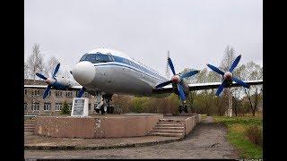 Памятник Ил-18. Экспедиция в Вологду