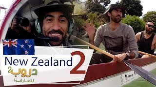 New Zealand 2 - Duroob 2 (English Subtitles)