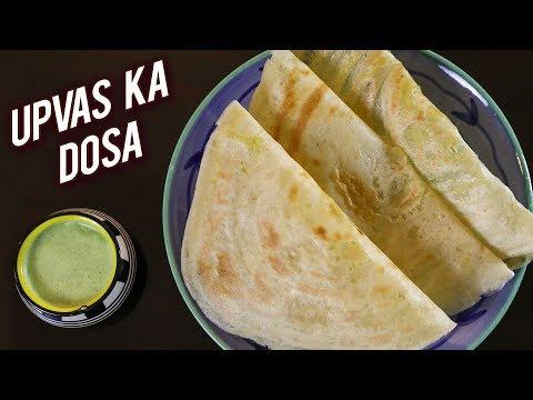 Upvas Ka Dosa | Quick And Easy Sabudana Dosa | Vrat Ka Dosa | Navratri Special| Upvas Recipes|Ruchi