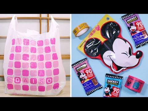 Tokyo Disney Gifts from Mr. Panda (My Husband)