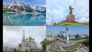 Иностранцы назвали самый красивый город Казахстана