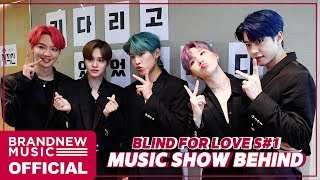 [예삐소드] AB6IX (에이비식스) 'BLIND FOR LOVE' MUSIC SHOW BEHIND #1
