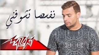 Nefsaha Teshofni - Ramy Sabry نفسها تشوفنى - رامى صبرى