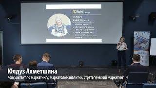 """Внедрение UDS Game. """"Мангал"""" г.Казань"""