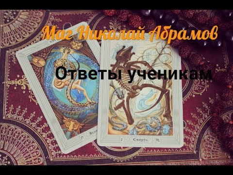 Елена боэль астролог