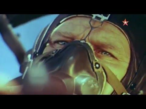 """Битва за небо 5 серия """"На пороге Третьей мировой"""" Док.фильм"""