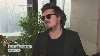 Фильм режиссера из Владивостока попал в программу фестиваля во Франции