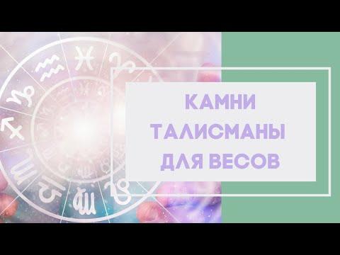 Ведическая астрология для начинающих как читать