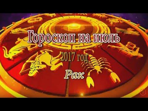 2016 год гороскоп козерога