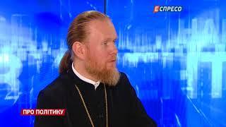 Про політику   Томос для України: Скільки грошей не зможе вивести з України РПЦ