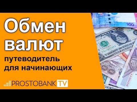 Заработать мобильный денег