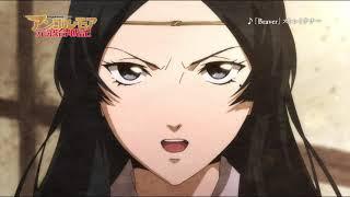 「アンゴルモア元寇合戦記」PV第3弾TVアニメ2018年7月より放送開始!