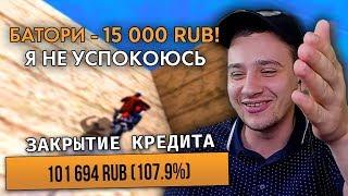 100 ДОНАТОВ ПОДРЯД СТРИМЕРУ В GTA SAMP