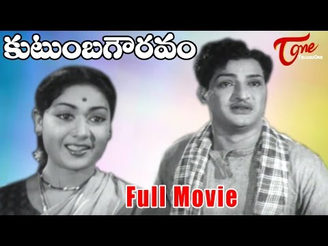 Kutumba Gauravam Full Length Telugu Movie | NTR, Savitri  TeluguMovies