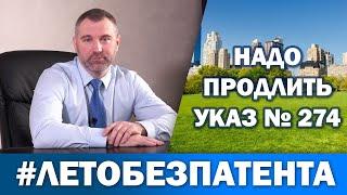 Федерация мигрантов России выступает за продление каникул для мигрантов по оплате патента