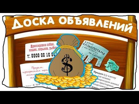 Риск бинарных опционов