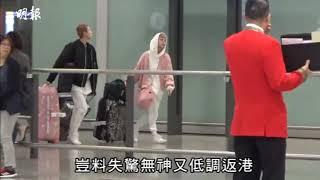 【獨家】卓林拖實未婚妻Andi低調返港 機場曬恩愛